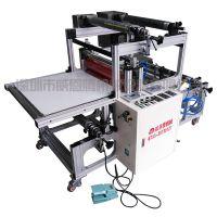 卷材专用覆膜机,卷对卷覆膜机厂家新品推荐