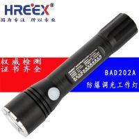 深圳华荣BAD202A袖珍防爆调光手电筒 LED强光手电筒 专业照明