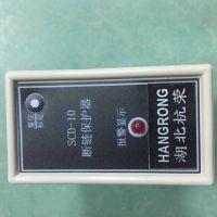 杭荣厂家批发scd-02链条保护器