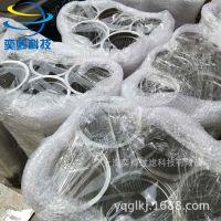 袋式过滤器专用 不锈钢冲孔网篮 过滤袋支撑网篮