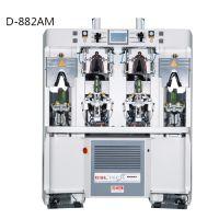 D-882AM 双冷双热后踵定型机 标准十字灯 冷、热模可快速更换