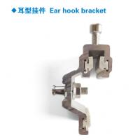 铝合金耳挂大理石石材幕墙耳型挂件配304背栓螺丝