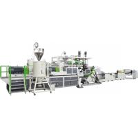 供应PET/PP/PS/PVC/PMMA片材及板材挤出机