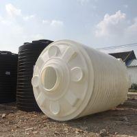 邵阳10吨盐酸塑料储罐10000L化工pe储罐