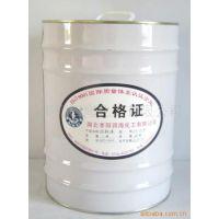 环氧改性有机硅树脂丙烯酸改性有机硅树脂有机硅增硬涂料树脂