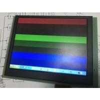 供应7寸串口屏人机界面彩色液晶模块
