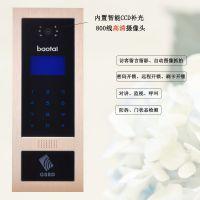 安领星BT69-S-DK20新款热销智能手机远程铝合金单元门口机触摸按键可视门铃楼宇对讲机系统