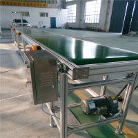 厂家供应德隆DL-PP001爬坡输送机 耐高温