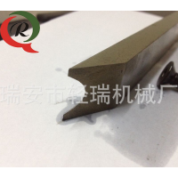 切圆角机刀片 规格大小可选R3 国产 圆角机配件(刀具)