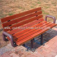 厂家定制休闲街木木质休闲椅 公园铸铁木条长椅 靠背椅