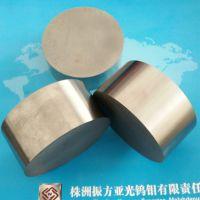 湖南株洲厂家定制 耐冲击硬质合金冷镦模 yg20钨钢模具