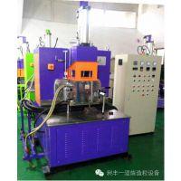 为什么注射成型要使用密炼机 昶丰CF-3开合式陶瓷粉末密炼机