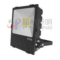 供应品航PH-TGD金刚款LED大功率户外亮化投光灯