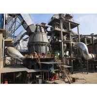 立磨机、磨煤机、水泥生产线