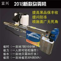 富兴机械设备 果园高效率脉冲式烟雾机 水田打药专用弥雾机