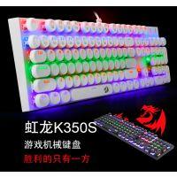 重庆E元素游戏键盘机械激光键盘网吧专用电脑配件哪家比较好
