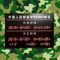 非标订做部队作战时间显示屏 天文时间显示屏北斗模块自动校时电子看板