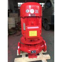 3C消防泵的品牌质保型号XBD6.0/15-80L,湖北地区消火栓/喷淋泵热销产品