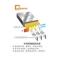 批发尼晶加热器PTC节能水电分离