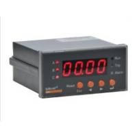 供应安科瑞ARD系列智能电动机保护器(电动机控制器、电动机保护单元)