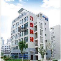 浙江LFT201-D型智慧电气安全在线监测装置新国标认证