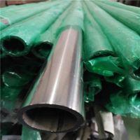 海南三亚316L不锈钢管 不锈钢卫生管(无缝管)