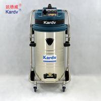 西安车间专用吸尘器 凯德威工业吸尘器GS-3078B
