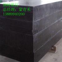 供应广西宝钢P20塑料模具钢厚度8-300板材