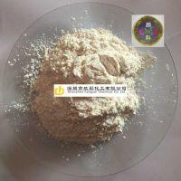 HC111 金红石型 珠光粉 银白细锻珠光粉 1200目