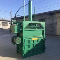 油漆桶压扁机 10吨液压废纸打包机 启航废旧麻袋打包机