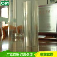 东莞pet透明单层保护膜供货及时