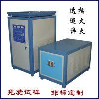 供应温州瑞奥70KW高频感应热处理设备