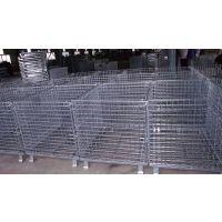 杭州澳洋装衣服专用仓储笼、折叠式仓储笼厂家直销
