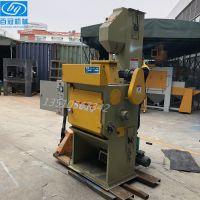 深圳厂家供应履带式抛丸机小型抛丸机小型压铸件专用抛丸清理机