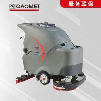 贵港洗地机子GM85BT两个刷盘式清洗行政大楼停车场卫生保洁