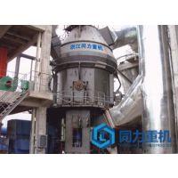 磨粉效率高细度好的生料立磨机厂家