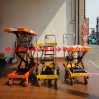 【桥南小型液压升降机】,出售小型液压升降机,小型液压升降机批发,三良机械
