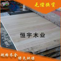 桐木拼板 适用于室内装修墙板 室内装饰线条 厂家直供火爆三月