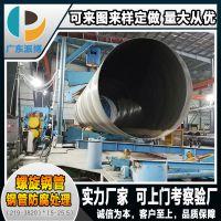 佛山螺旋管源头厂家专业生产各大小口径螺旋钢管 可镀锌防腐加工定做 品质保障
