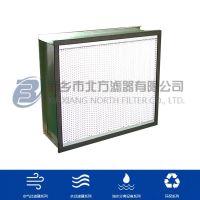 GYK系列H13高效过滤器 空气过滤器滤芯
