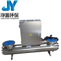 水处理紫外线杀菌器二次供水生活用水桶装水紫外线消毒器可定制包邮