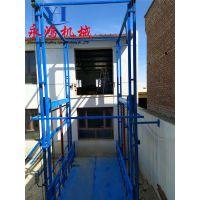 永鸿固定式升降台 2吨仓库上货用液压货梯升降机定制