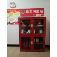 南京微型消防站 配置管理 消防服 淮海灭火器