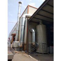 光催化空气净化器 印刷废气处理成套设备方案