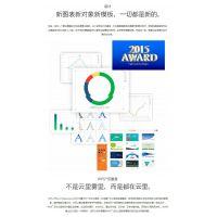 深圳代理商供应金山WPS Office 2016 正版软件解决方案
