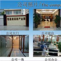 深圳市正善电子有限公司