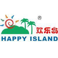 广州欢乐岛康体设备有限公司