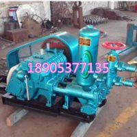 机械沙浆泵 BW70/8卧式双缸砂浆泵 注浆机生产厂家