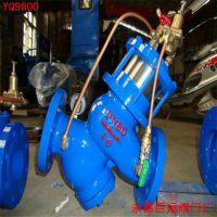 YQ98001 过滤活塞式减压阀 YQ98001 过滤活塞式可调式减压阀 永嘉巨远阀门厂