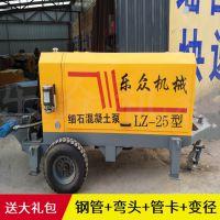 混凝土输送泵 混凝土的机器 细石二次构造柱泵上料机 乐众厂家直供
